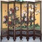 B230:金地牡丹缂丝屏风